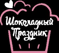 Шоколадный фонтан  лого