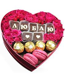 Шоколадные Буквы Киев