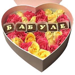 Шоколадные буквы бабуле
