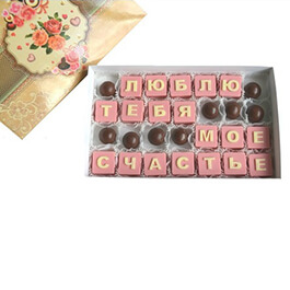 Шоколадные буквы люблю тебя мое счастье киев