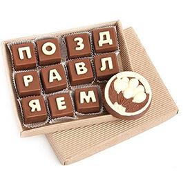 Шоколадные буквы поздравляем Киев