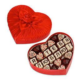 Шоколадные буквы заказать Киев я тебя люблю