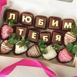шоколадные слова