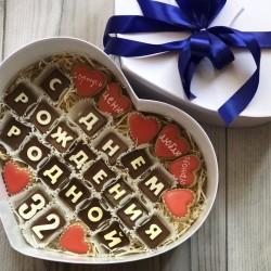 шоколадный-набор