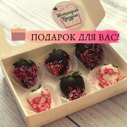 chocolateholiday (3)