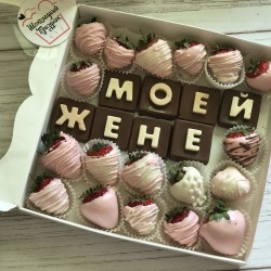 shokoladnye-bukvy-kyiv  (18)
