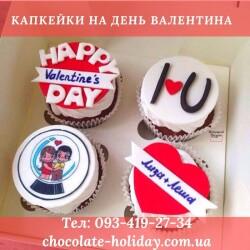 капкейки-на-14-февраля (15)