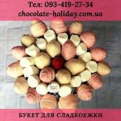 клубника-в-шоколаде (7)