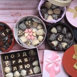 вкусные-подарки-на-8-марта